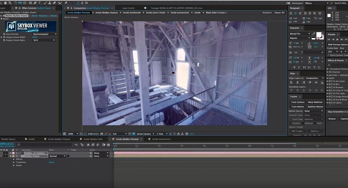 Чем и как редактировать панорамное видео в АЕ