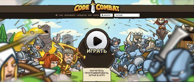 CodeCombat - научись программировать играя в игру!
