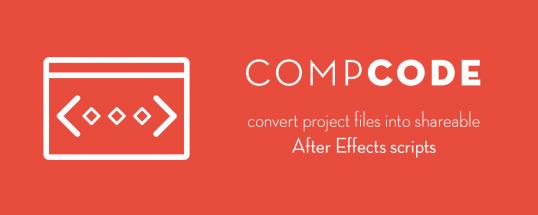 Невероятно крутой compCode скрипт для After Efffect