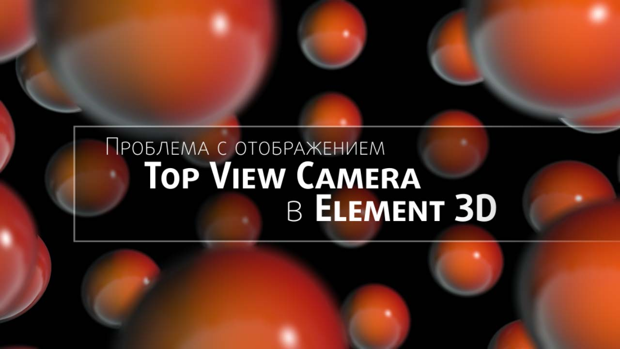 element3d-view-issue