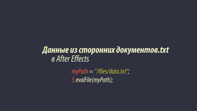 myPath=