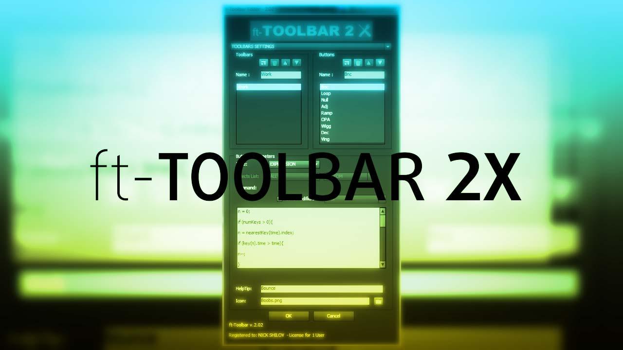 ft-Toolbar 2 для АЕ