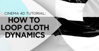 Как сделать луп cloth dynamics в c4d
