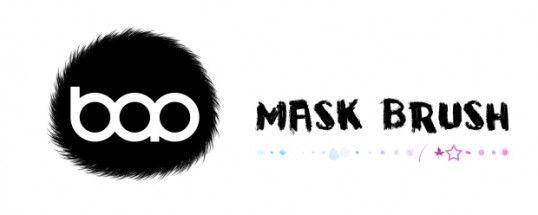 BAO Mask Brush плагин для АЕ