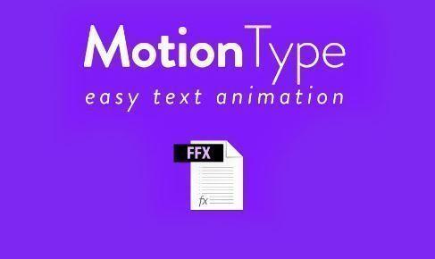 MotionType пресет для АЕ