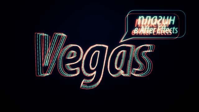 Vegas плагин в After Effects